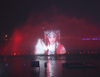 Amazing Water Screen Laser Fountain Show