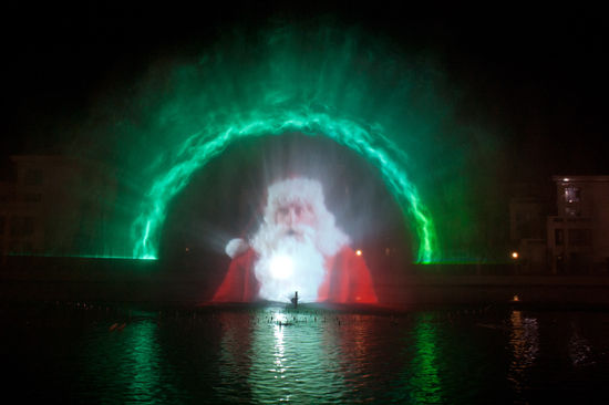 Water Screen Fountain Show